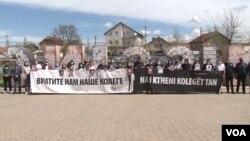 Skup novinara redakcija na srpskom jeziku i članova Društva novinara Kosova i Metohije u Gračanici, povodom Svetskog dana slobode medija (Foto: VOA)