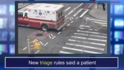 News Words: Triage