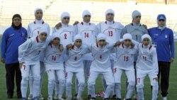 تیم ملی فوتبال زنان ایران پیش از لغو شدن بازی آنان با اردن - ۳ ژوئن ۲۰۱۱