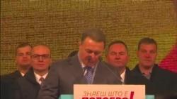 Nikola Gruevski VMRO DPMNE