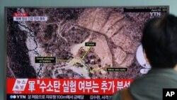 Ядерний полігон у Північній Кореї