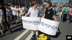 عکس آرشیوی از یک تظاهرات ضددولتی در مسکو پایتخت روسیه