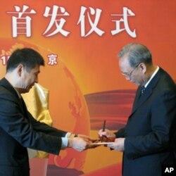 中国创办《全球化》杂志,以促进中国经济全球化。《全球化》杂志总编辑牛铁航把第一本杂志送给原国务院副总理曾培炎(右)
