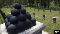 Мемориальный парк Алабамы
