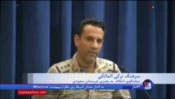 بازرسی کشتی های حامل کمک ها به یمن با سرعت بیشتری ادامه می یابد