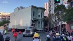 Նոր շենքի կառուցման համար նախատեսված տարածքում գտնվող 139 ամյա տունը տեղափոխվել է Սան Ֆրանցիսկոյի մեկ այլ հատված