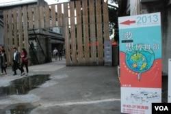 黃駿賢表示,在台北市一個創意園區裡開設創客平台,容易吸引目標顧客(美國之音湯惠芸)