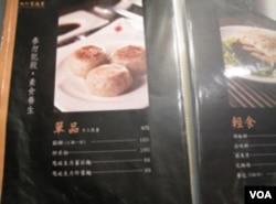 台湾手记(10):贵妇百货店