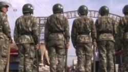 时事大家谈:七五骚乱四年后,新疆局势依旧险峻