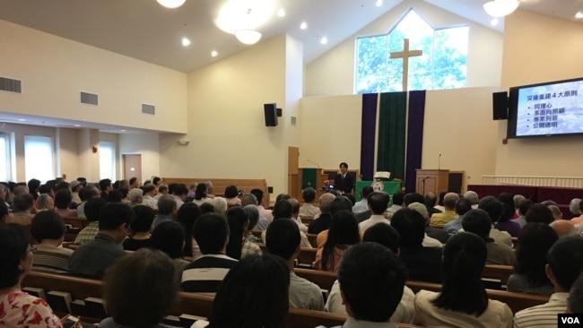 台南市長賴清德2017年6月18日在華府台灣同鄉會發表演講(美國之音鐘辰芳拍攝)