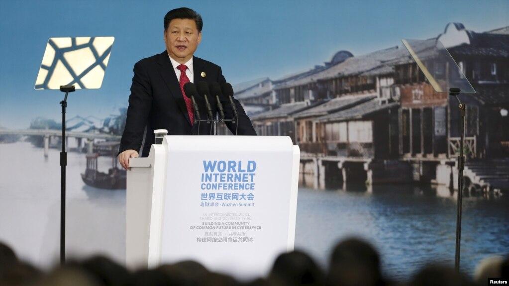 習近平在烏鎮舉行的第二屆世界互聯網大會發表主旨演講