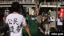 香港示威遊行人士6月1日紀念六四25週年模擬天安門擋坦克 (VOA視頻截圖)