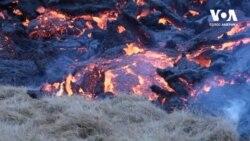В Ісландії сталося виверження вулкану. Відео