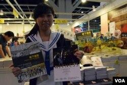 15歲即將升讀中學四年級的韋同學表示,雨傘運動令很多學生站出來,為香港發聲。(美國之音湯惠芸)