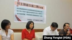 台湾民间团体就两岸服贸协议召开记者会(美国之音张永泰拍摄)