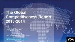 《全球竞争力报告》