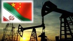تحریم هوشمند نفتی ایران امکان پذیر است؟