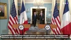Новости США за 60 секунд. 7 октября 2016 года