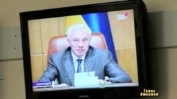 """""""Дім Свободи"""" назвав Україну частково вільною"""