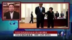 时事大家谈:中共红色电波发向全球,西方强烈震惊