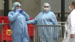 کرونا وائرس: امریکہ بھی امداد لینے والے ملکوں میں شامل