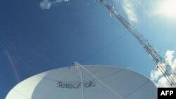 İsrail Yeni Bir Casus Uydu Fırlattı