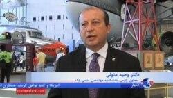 بررسی امکانات ایران برای خرید هواپیماهای جدید مسافربری