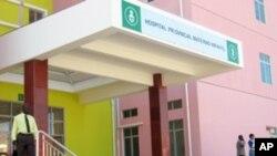 Entrada do Hospital Materno Infantil de Malanje