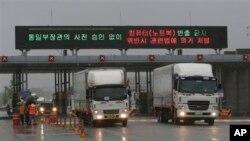 12일 반출 물자를 실은 개성공단 입주업체 차량들이 남북출입사무소를 통과해 귀경하고 있다.