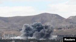 Eksplozija u Guti