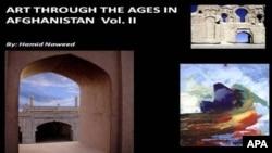 د افغانستان د هنر د تاریخ په اړه د استاد حامد نوید کتاب په دې ورستیو وختونو کې چاپ شوی دی