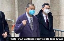 黎智英2020年12月31日在香港终审法院外。