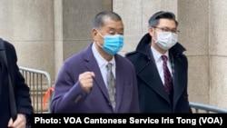 香港壹傳媒創辦人黎智英(左)早前被控欺詐罪及國安法勾結罪獲高等法院批准保釋,律政司不服向終審法院申請上訴,12月31日獲終院批准部分上訴許可,黎智英在2020年除夕再度被還押最少一個月,到明年2月1日再訊 (攝影:美國之音湯惠芸)