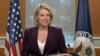 Трамп рассматривает кандидатуру Хизер Нойерт на должность представителя США при ООН