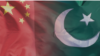 China Lends $1B to Pakistan, Sources Report