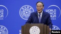 資料照:中國國家副主席王岐山