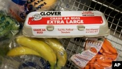 2008年8月20日,加州一個超市售賣的水果和蔬菜的照片。(照片來源:美聯社)