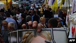 Протест на підтримку Юлії Тимошенко