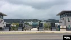 台灣國防部大樓 (美國之音申華拍攝)