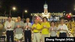 台灣法輪功舉行中國政府迫害15周年悼念晚會 (美國之音張永泰拍攝)