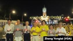 台湾法轮功举行中国政府迫害15周年悼念晚会(美国之音张永泰拍摄)