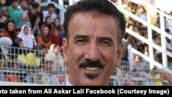 علی عسکر لعلی، مربی تخنیکی تیم ملی فوتبال افغانستان