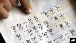 最新調查顯示,目前美國約有40萬學生在學習中文
