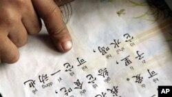Nhu cầu học tiếng Hoa phổ thông ngày càng tăng cao ở Việt Nam
