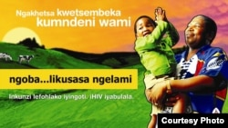 A Swaziland billboard encourages fidelity and responsible fatherhood. (Daniel Halperin)