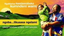A Swaziland billboard encourages fidelity and responsible fatherhood. (Daniel Halperin)