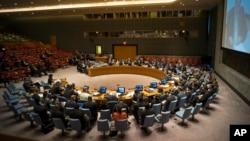El Consejo de Seguridad de la ONU buscará levantar las sanciones que pesan sobre Irán.