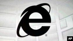 Microsoft anunció que el navegador continuará funcionando para empresas que lo necesiten.