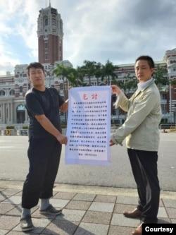 從中國大陸到台灣申請政治庇護的張文和溫起鋒(右)在總統府前。(溫起鋒提供)