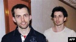 თეირანში დაკავებულ ორ ამერიკელს მალე გაათავისუფლებენ